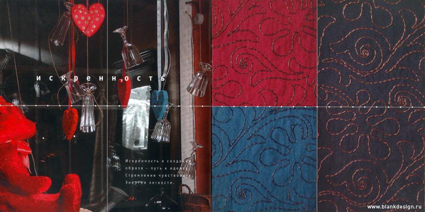 Catalogue_44window_4