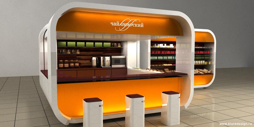 Coffeebox2