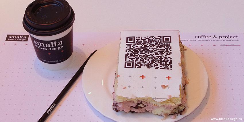 Smalta_coffee_and_project_identity_1