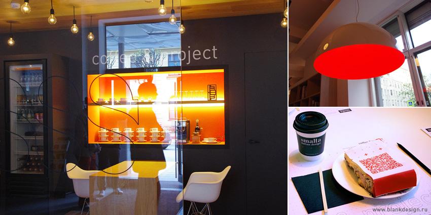 Smalta_coffee_and_project_identity_2