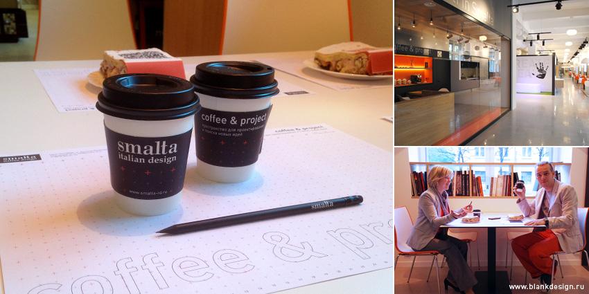 Smalta_coffee_and_project_identity_6