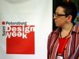design-week-2012-cover